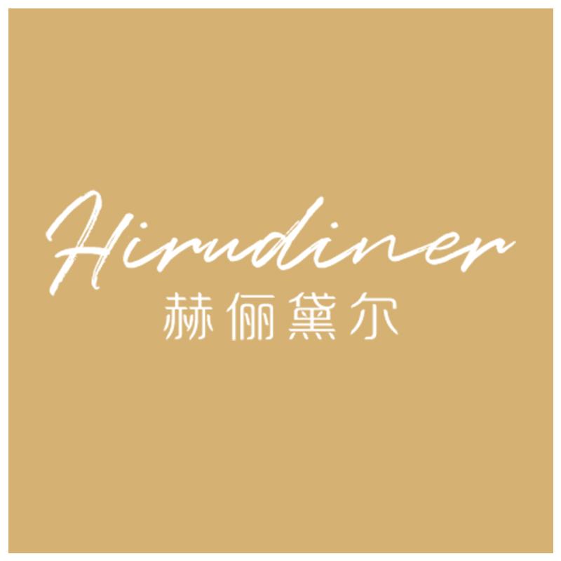 深圳市赫俪黛尔国际皮肤管理有限公司