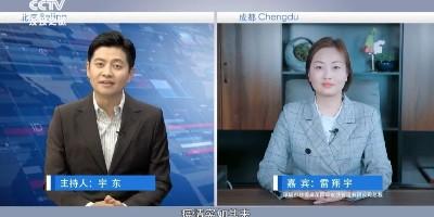 与CCTV云对话丨传统健康领域新挑战(上)