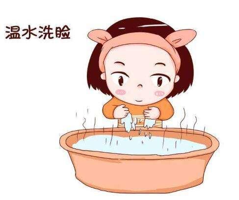 洗脸是用温水好还是凉水好
