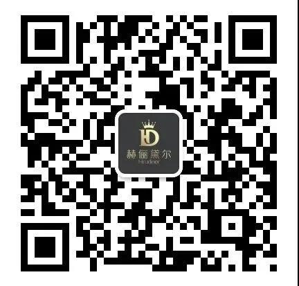 微信图片_20201026094858