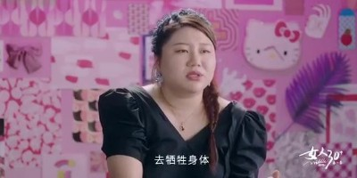 杨天真:为什么不能为工作牺牲身体? 网友:我拒绝!
