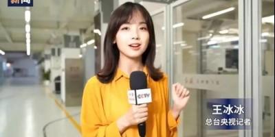央视美女记者王冰冰素颜出镜,皮肤状态太能打了