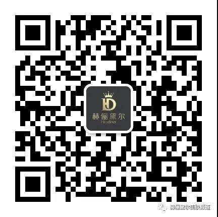 微信图片_20200801182043