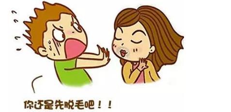 女生去除唇毛的简单方法