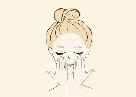如何简单去除眼睛细纹