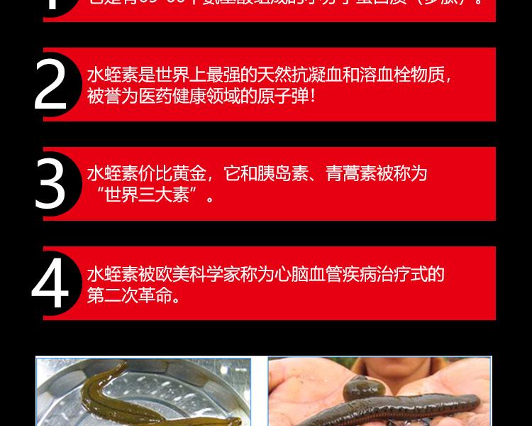 天然水蛭素润颜修护精华面膜