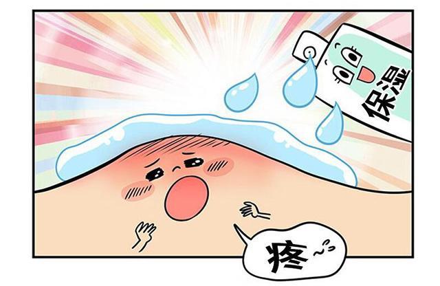 日常如何做能预防痘痘反复出现