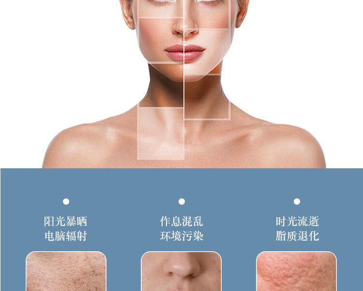 天然水蛭素肌肤修护冻干粉