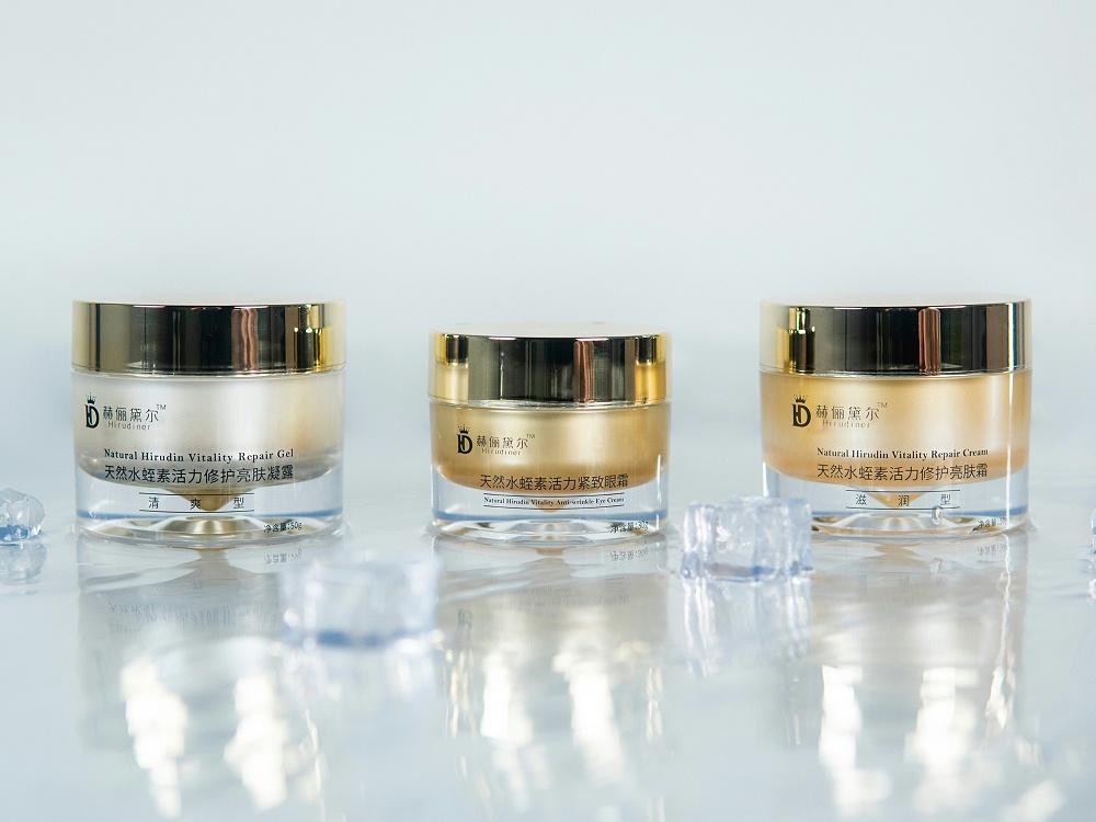 天然水蛭素活力修护亮肤霜